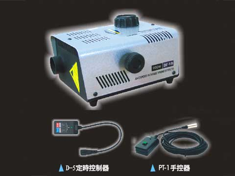 Rental Smoke Machine 900 w  [LOC/DF-V9] - $31 00 : SophyBlue Free